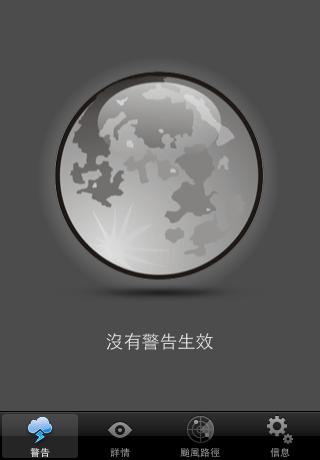 Screen5_CN.PNG